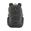 photo: Patagonia Chacabuco Pack 28L