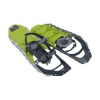 Revo Trail Snowshoes--22in