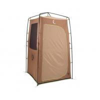 Nemo Heliopolis, Camping Shower Tent