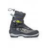 Fischer Offtrack 5 BC Ski Boots, 42