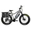 """""""Rambo Bikes R1000XPS Electric Hunting Bike, Carbon, Stand over height 28"""""""