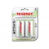 Tenergy Centura 2 D Battery Pack, White