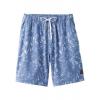 Prana Metric E-Waist Boardshort Mens, Bleached Blue Waimea, Large