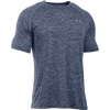 Under Armour Tech Short Sleeve T-Shirt, Academy/Steel/Steel, LG