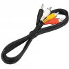 Canon Stereo Video Cable STV-250N
