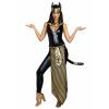 Kitty of de Nile Costume for Women