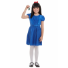 Girls' Roald Dahl Matilda Costume