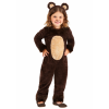 Brown Bear Costume for Toddlers