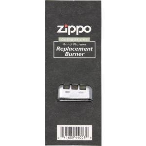 Zippo 44003 Hand Warmer Replacement Burner