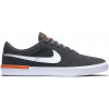 Nike Sb Koston Hypervulc Skate Shoes