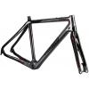 Framed Gravier Carbon Disc Brake Bike Frame