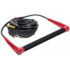 Proline Response Wakeboard Handle/Line Combo