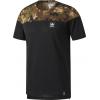 Adidas BB Block T-Shirt