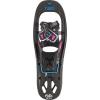 Tubbs Flex RDG Snowshoes