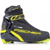 Fischer RC 3 Skate XC Ski Boots