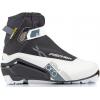 Fischer XC Comfort Pro My Style XC Ski Boots