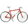 Tour De France Stage One Vintage Bike 45cm