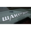 Wakeside Drip Molded Sticker