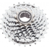 Shimano Alivo Hg51 8 Speed Bike Cassette 11-28t