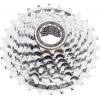 Shimano Alivo HG51 8 Speed Bike Cassette