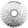 Shimano Alivo Hg51 8 Speed Bike Cassette 11-30t