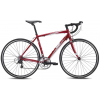 Se Royale 16 Speed Bike 46cm/18in