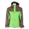 Ride Laurelhurst Insulated Snowboard Jacket