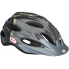 Bell Strut Bike Helmet Adjustable