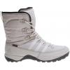 Adidas CW Libria Pearl CP Boots
