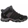 Adidas AX2 Mid GTX Hiking Boots