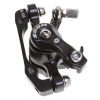 Framed 29er Rear Bike Brake