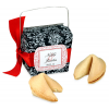 Damask Chinese Fortune Cookies Takeout Box