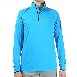 photo: Under Armour Heatgear Flyweight Run 1/4 Zip Jacket