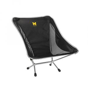 Image of Alite Mantis Chair