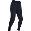 Sugoi Women's Verve Track Pant - Small - Black