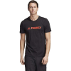 Adidas Men's Terrex Tee - Small - Black