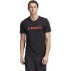 Adidas Men's Terrex Tee - Medium - Black