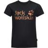 Jack Wolfskin Kids' Jungle Tee - 140 - Black