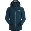 Arcteryx Men's Cassiar Jacket - Small - Labyrinth
