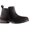 Sorel Women's Emelie Chelsea Boot - 5 - Black / Black