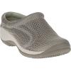 Merrell Women's Encore Q2 Breeze Shoe - 6.5 Wide - Aluminum