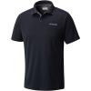 Columbia Men's Utilizer Polo Shirt - Medium - Black / Grill