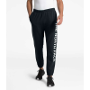The North Face Vert Sweatpant - Small - TNF Black / TNF White