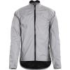 Sugoi Men's Zap Bike Jacket - Small - Light Grey Zap