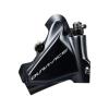 Shimano Dura-Ace BR-R9170 Hydraulic Disc Brake