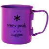 Snow Peak Titanium Single Wall Cup 450