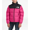 The North Face Youth 1996 Retro Nuptse Down Jacket - Large - Mr. Pink