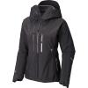 Mountain Hardwear Women's Exposure/2 GTX Pro Jacket - XL - Void