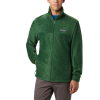 Columbia Men's Steens Mountain Full Zip 2.0 Jacket - XL - Green