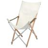 Snow Peak Take! Bamboo Chair Long Back